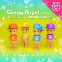 Sonny Angel Hawaii Beach vendu à l'unité