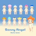 Sonny Angel Marins version 2019 (1 pcs modèle aléatoire)