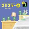 Smiski Série Bed Room  (1 pcs)