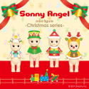 Sonny Angel CHRISTMAS 2017 (boite de 12 pcs)