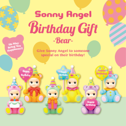 Happy Birthday Bear Sonny Angel vendu à l'unité